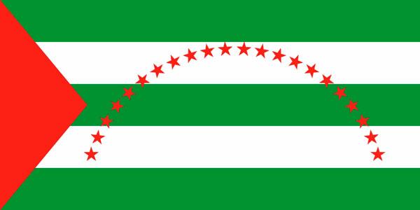 25 de Junio de 1824 - Provincialización de Manabí